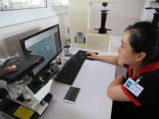 HEMCO China Lab